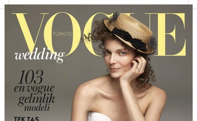 Гордост: Българка блесна на корица на модната библия Vogue
