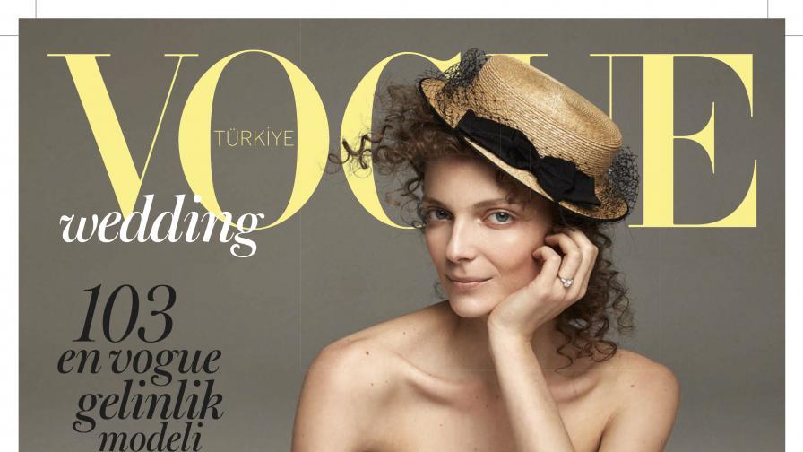 Гордост: Българка с корица на модната библия Vogue