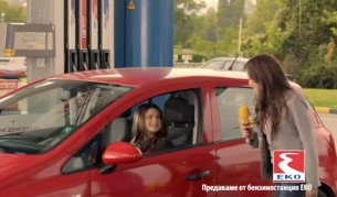 Бензиностанции ЕКО гарантират качеството на горивото