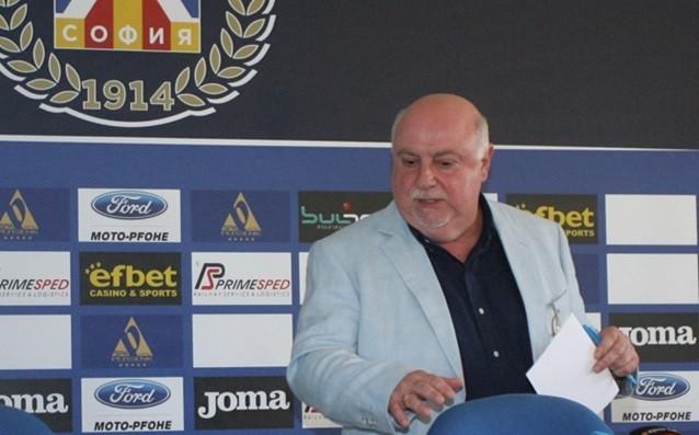 Константин Баждеков<strong> източник: БГНЕС</strong>