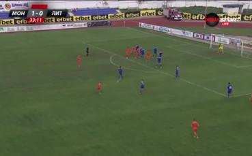 ВИДЕО: Монтана - Литекс 2:0 /Купа България, 1/2-финал/