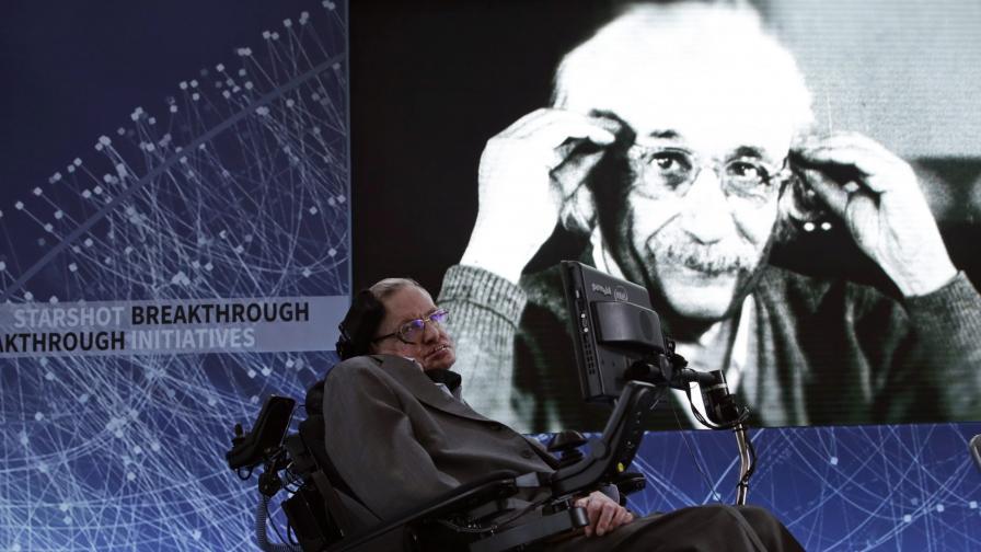 Хокинг смята, че има множество Вселени