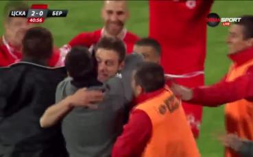 ВИДЕО: ЦСКА - Берое 2:0 /Купа на България, полуфинал/