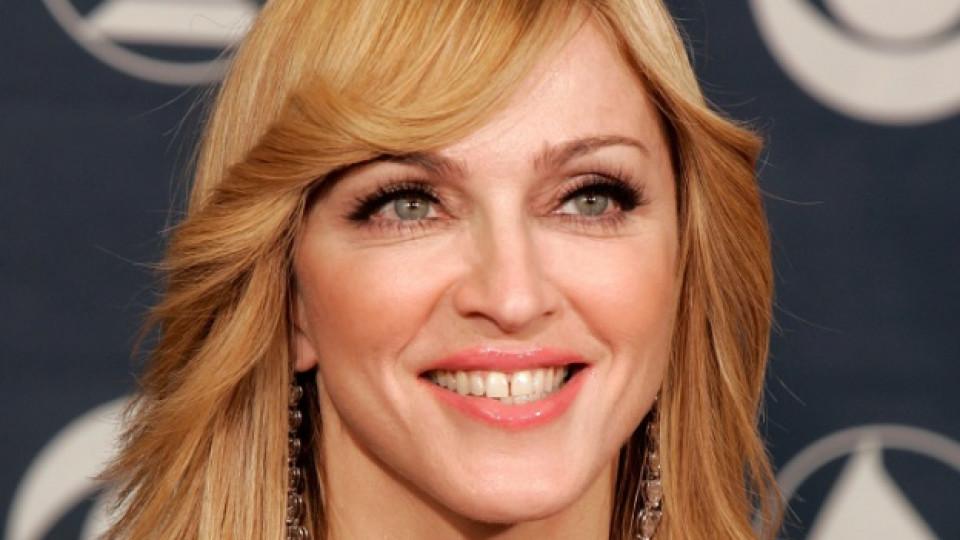 Мадона - една от най-известните популярни личности с разстояние между зъбите
