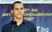 Огромен успех за България, имаме финалист на световно по плуване