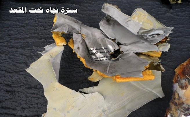 Терористи надписали самолета за сваляне