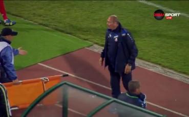 Изгониха Емил Велев във финала за Купата на България