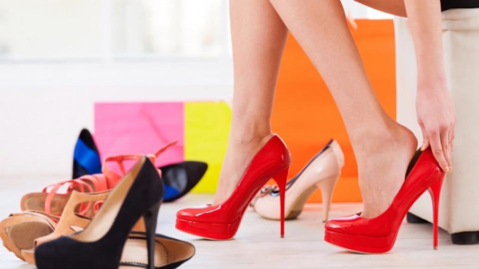 Как да избираме умно обувките си