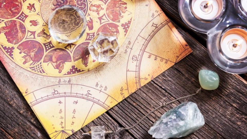 13-ият знак на зодиака и мистерията около него