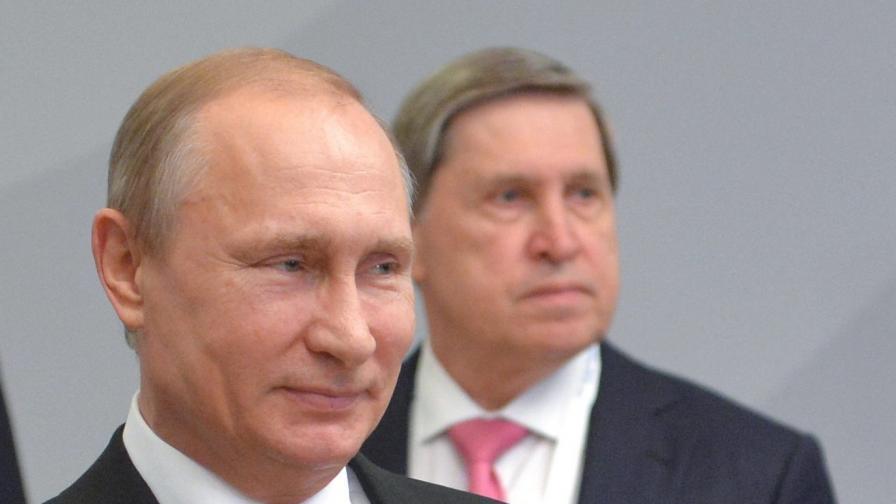 Русия ще включи България в газопровода към Италия