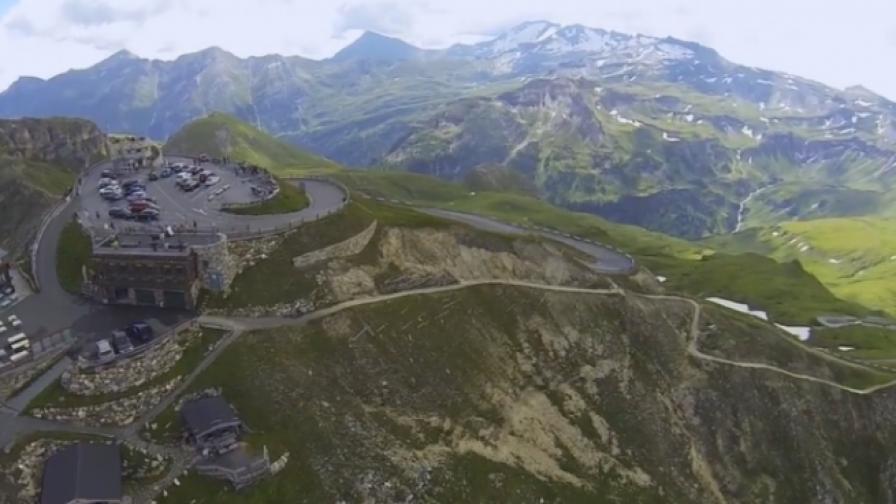 Разходете се по най-живописните пътища в Европа