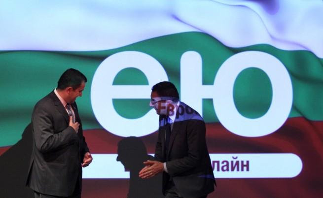 Първият домейн на кирилица - .ею, е факт