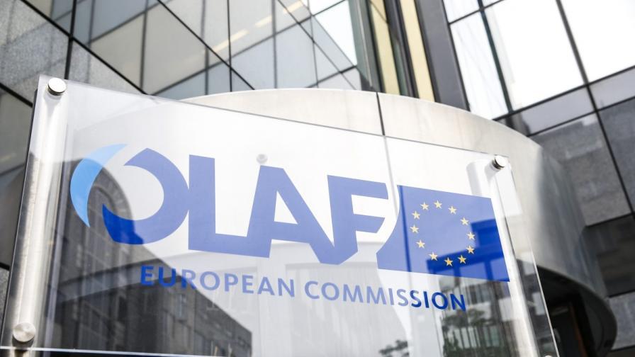 ОЛАФ: Всички проверки по САПАРД са за разследване