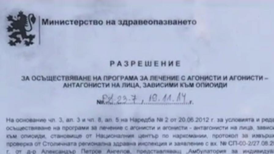Спринцовки и съмнителни хора в центъра на София