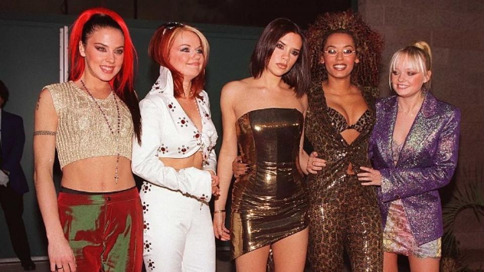 """Преди и сега: как изглеждаха момичета от """"Спайс гърлс"""" през 96-та и как изглеждат сега"""
