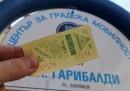 Фалстарт на делото за цената на билетчето в София