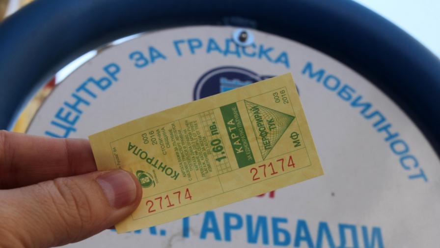 Ново разписание на градския транспорт в София