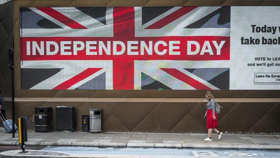 Великобритания - накъде след референдума