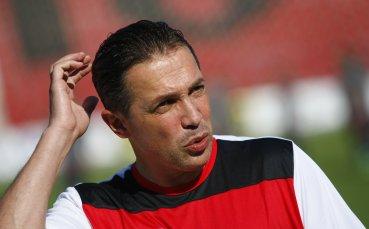 Нов треньор в националния отбор на България