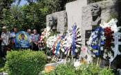 45 години от гибелта на Гунди и Котков