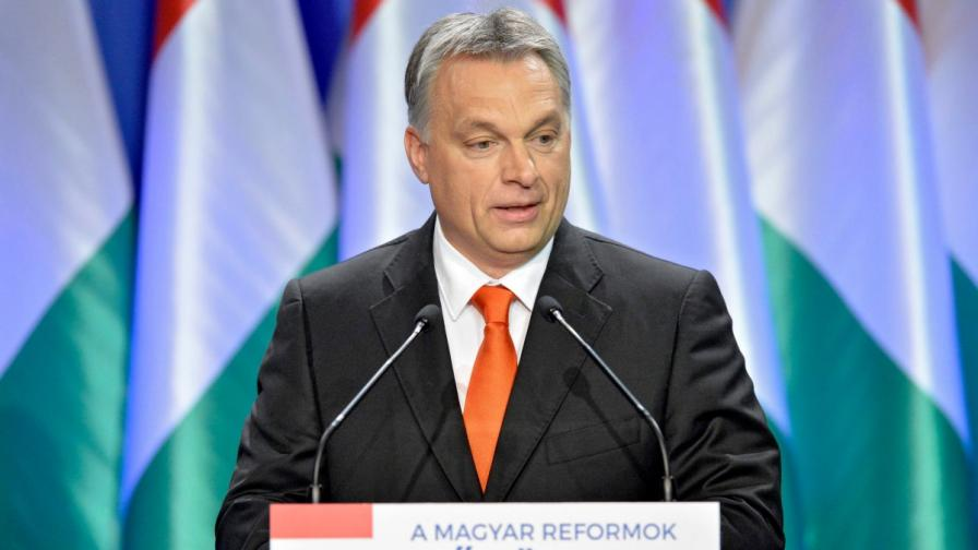 Виктор Орбан: Карат ни да живеем с хора, с които не искаме