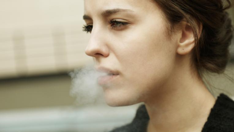 цигари пушене
