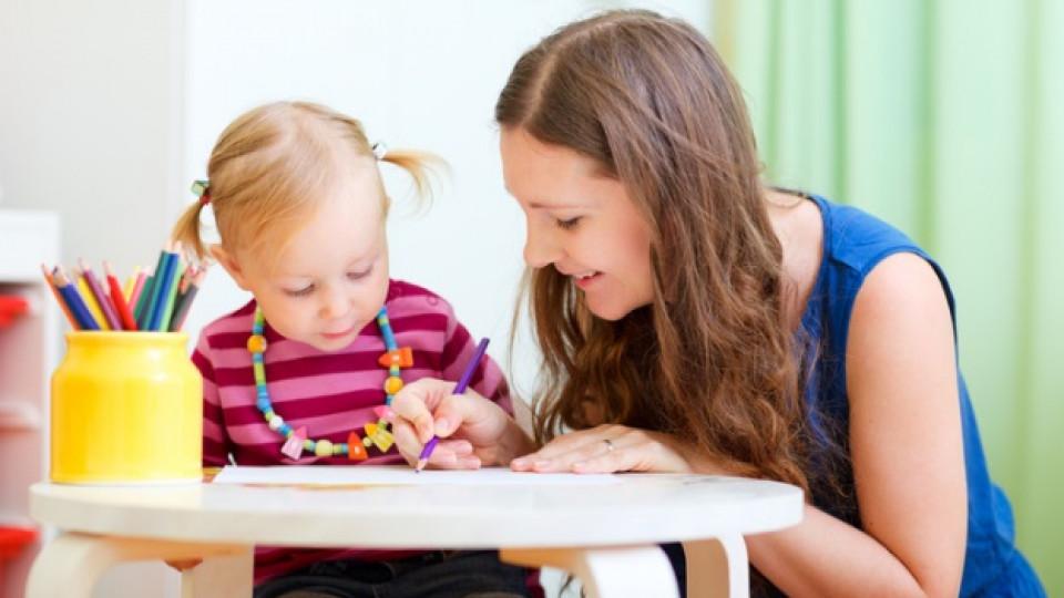За детегледачките с любов