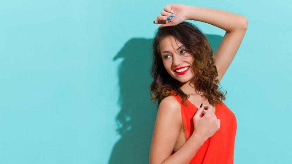 Защо жените над 30 са по-щастливи?