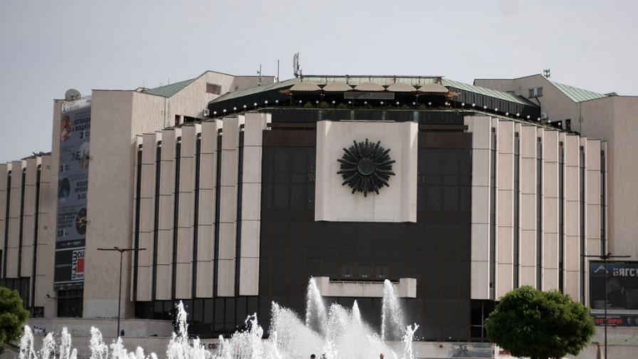 БСП: НДК е отличен пример за корупция