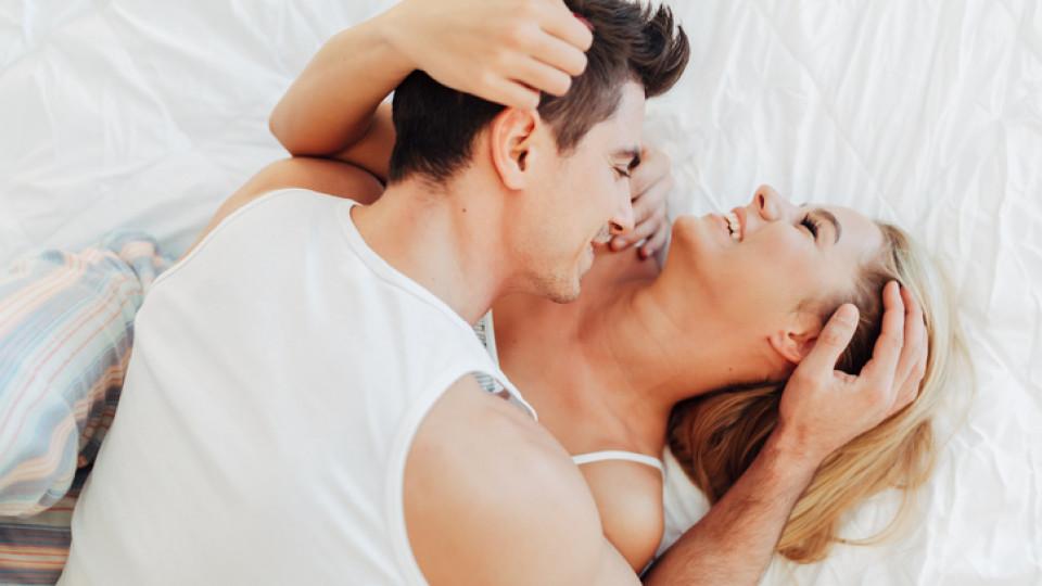 5 хитри съвета за сигурен и разтърсващ оргазъм