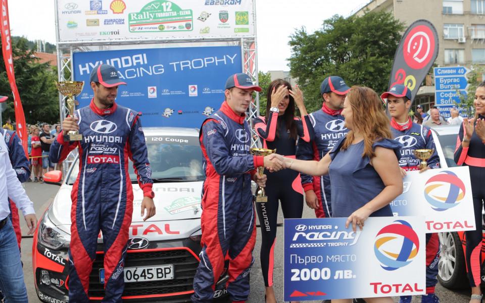 Григор Григоров: Ние сме пионерите в рали спорта