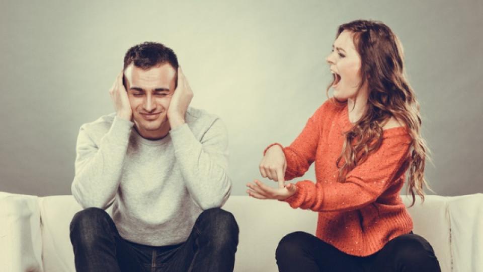 Как да останем спокойни по време на спор