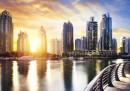 Колко струва екскурзията до красивия Дубай (видео)