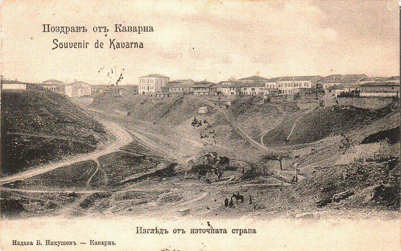 Каварна
