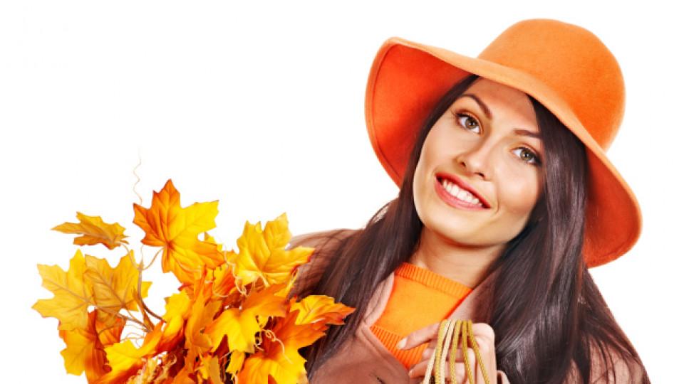 Хубавите неща, които ни носи есента