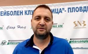 Треньорът на Марица: Жребият за ШЛ е тежък