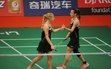 Стефани и Габриела Стоеви отпаднаха на 1/2-финал в Китай