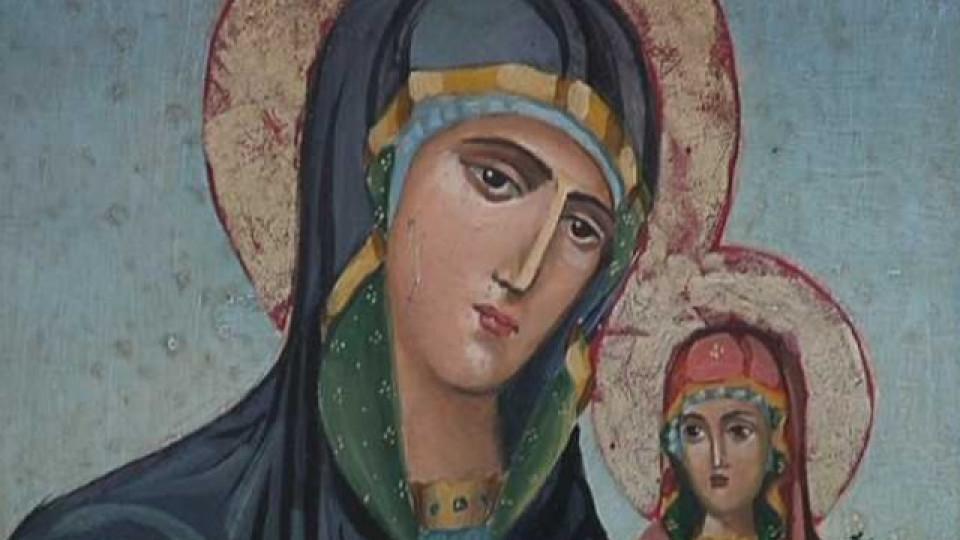 Днес почитаме чудото, сътворено от Света Богородица!