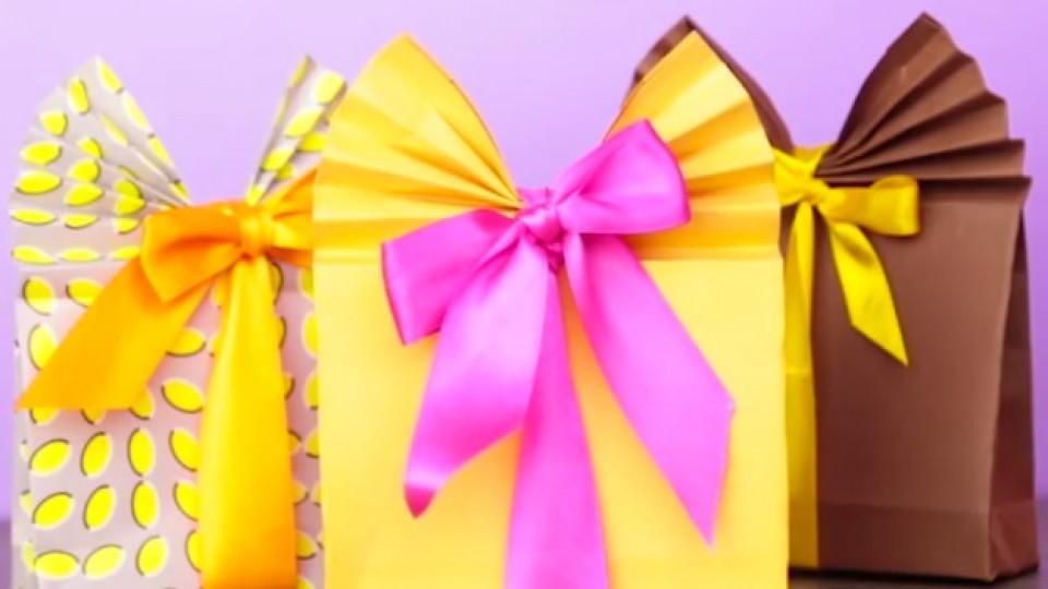 Как да си направите цветна опаковка за подаръци: точно за 20 стотинки