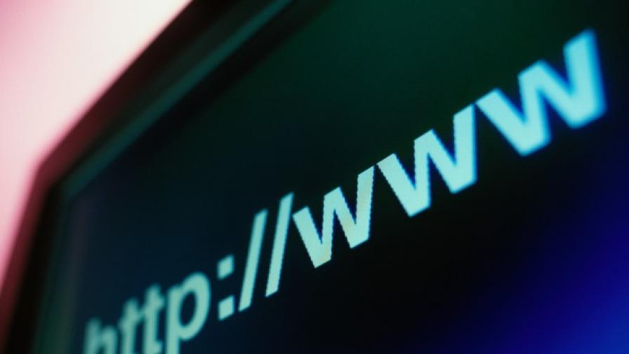 Социалната мрежа празнува пускането на първия уебсайт