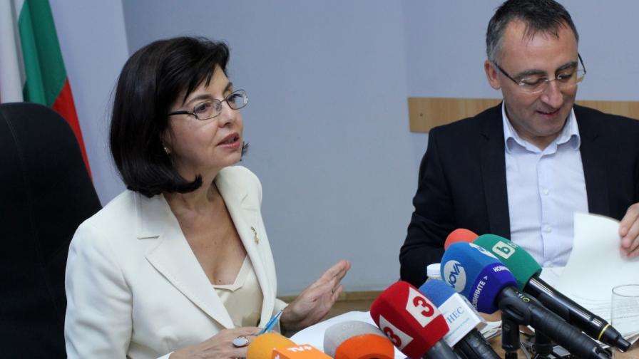 Меглена Кунева и Диян Стаматов