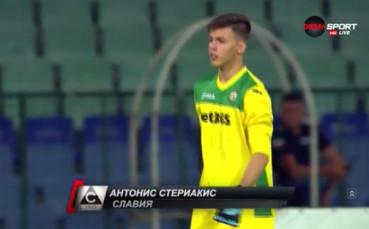 Спасяването на вратаря на Славия Антонис Стериакис срещу Левски
