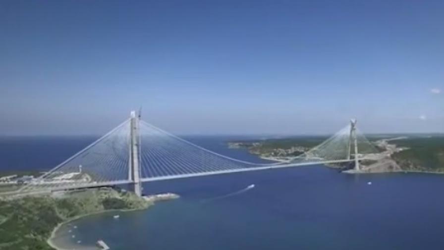 Откриват най-широкия мост над Босфора (видео)