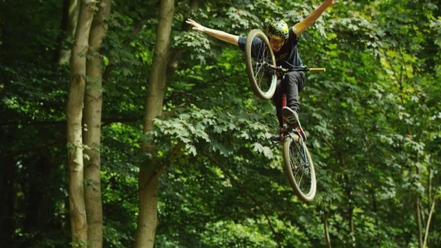 Да полетиш като орел с велосипед