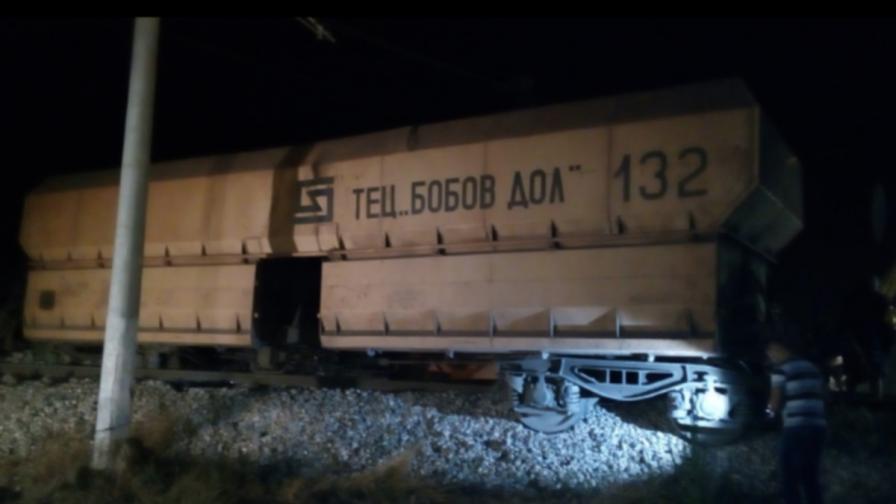 Седем вагона излязоха от релсите край Констинброд