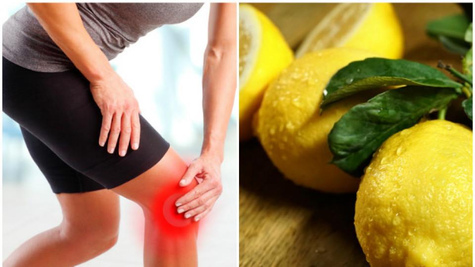 Как да спрете ставните болки с кора от лимон