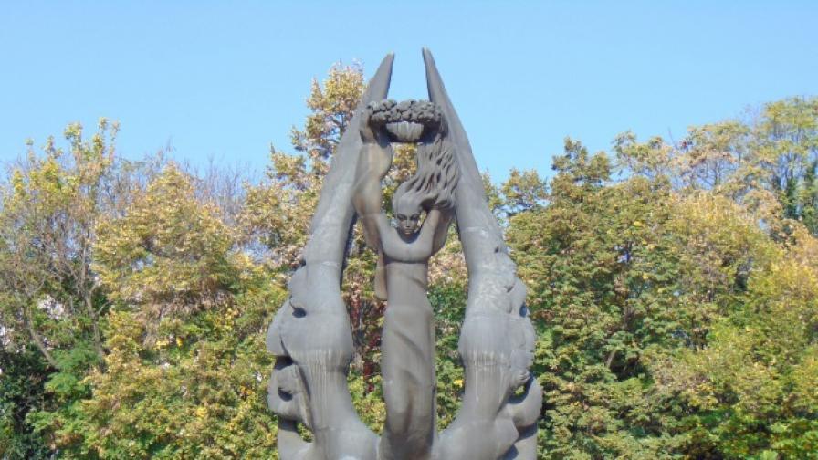 Честваме 131 години от Съединението на България