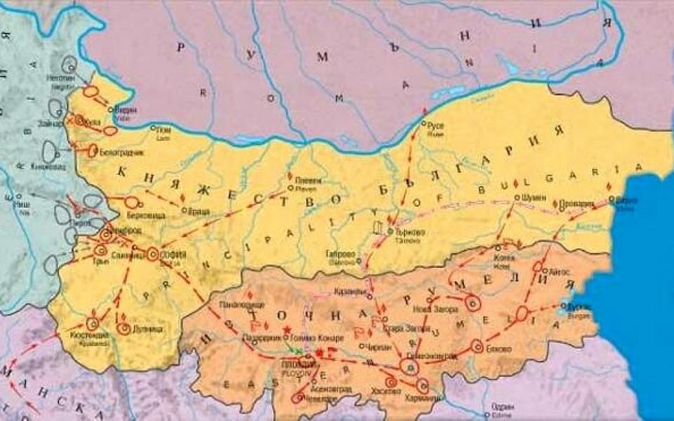 На 6 септември 1885 г. е извършено Съединението на България