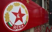 Само един клуб е подал документи за търга за базите на ЦСКА