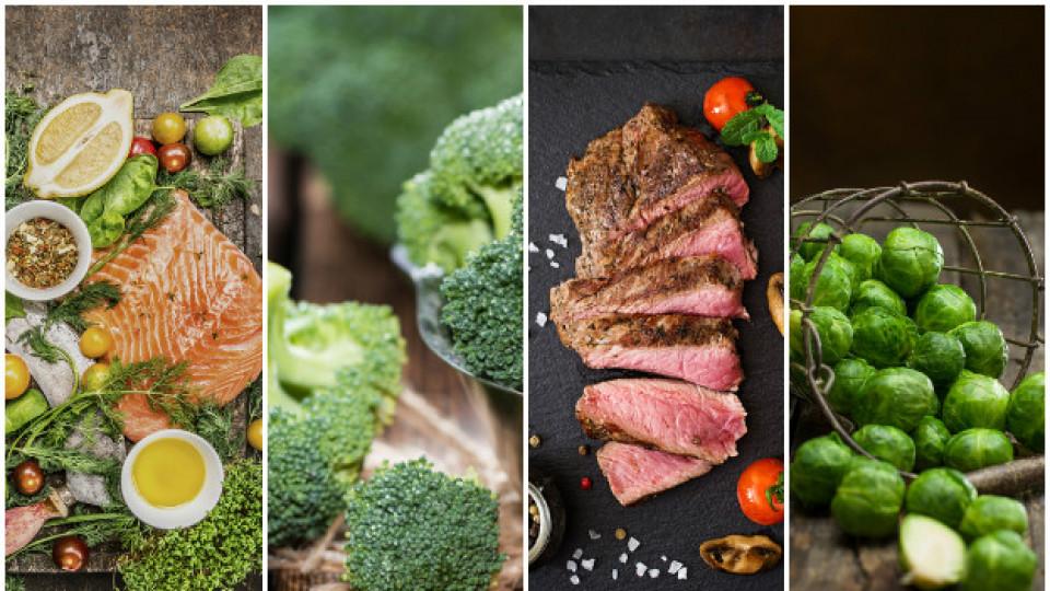 Яжте тези храни заедно